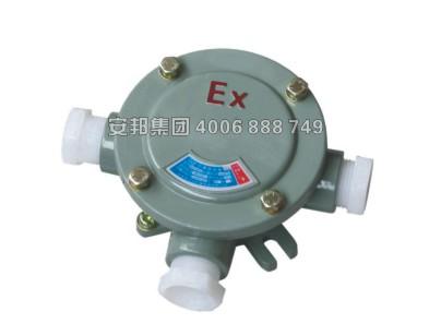 防爆铝制接线盒 - 电伴热配件
